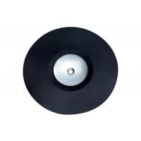 Опорная тарелка METABO из резины 125 мм (623259000)